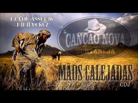 SAMUEL E MP3 BAIXAR RINALDO