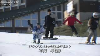 六甲山スノーパークで初滑り ソチ五輪選手にコスプレスキーヤーも 平岡卓 検索動画 25