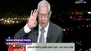 مكرم محمد أحمد: مصر لم تخطئ في السعودية.. فقط عبرت عن رأيها.. فيديو