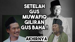 Nah Akhirnya. Gus Muwafiq Sudah, Sekarang Gus Baha ! Ada Apa ?