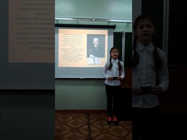 Изображение предпросмотра прочтения – АлёнаШамова читает произведение «Как дочь родную» Ф.И.Тютчева