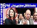 Ali Tareen was defeated by the people - Nawaz Sharif - Headlines 6 PM - 13 February 2018 -Dunya News