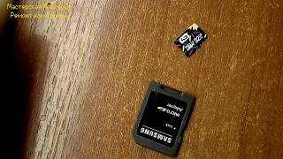видео Гибридный HDD как альтернатива SSD.