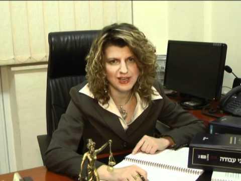 Адвокат Светлана Гринфильд - Трудовое право, часть 4