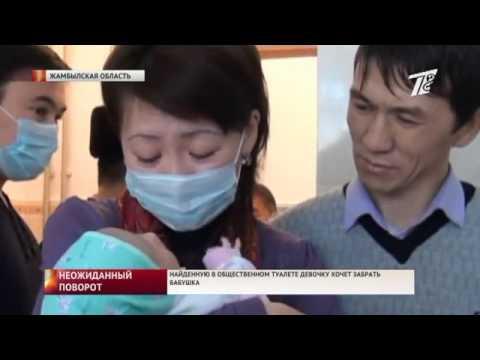 Найденную в выгребной яме новорожденную хочет забрать ее бабушка