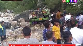 Kullu Bhuntar Accident 20 June 2019