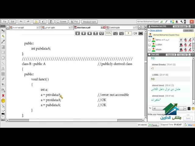 Programming in c++ Aldarayn Academy  lecture 36