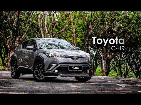 【车库试驾】Toyota C-HR