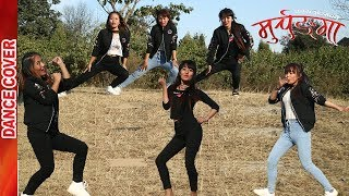 "BD Crew || Nepali Cover Dance - "" Murchunga"" Move Song 