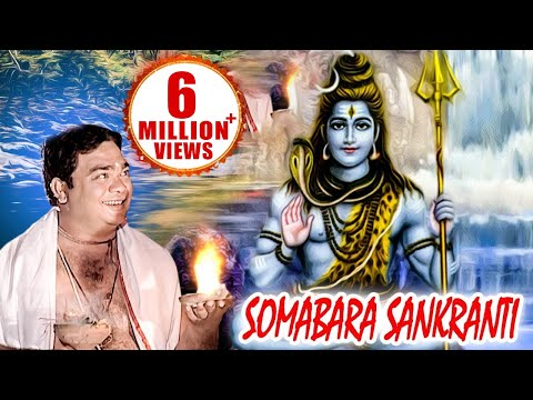 Somabara Sankranti || Siba Darabar Somabar || Narendra Kumar || WORLD MUSIC