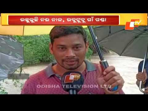 Pratidin 13 August 2019 | ପ୍ରତିଦିନ - ଖବର ଓଡ଼ିଆରେ | OTV
