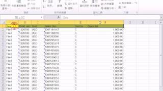 Excel企業問題_多張工作表資料複製到一張工作表(影音)