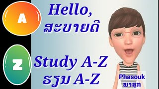 Studie A-Z,, Englisch zu lernen, A-Z, เรียนภาษาอังกฤษ A-Z, Phasouk interview Freitag-Cartoon-medium modernest ist
