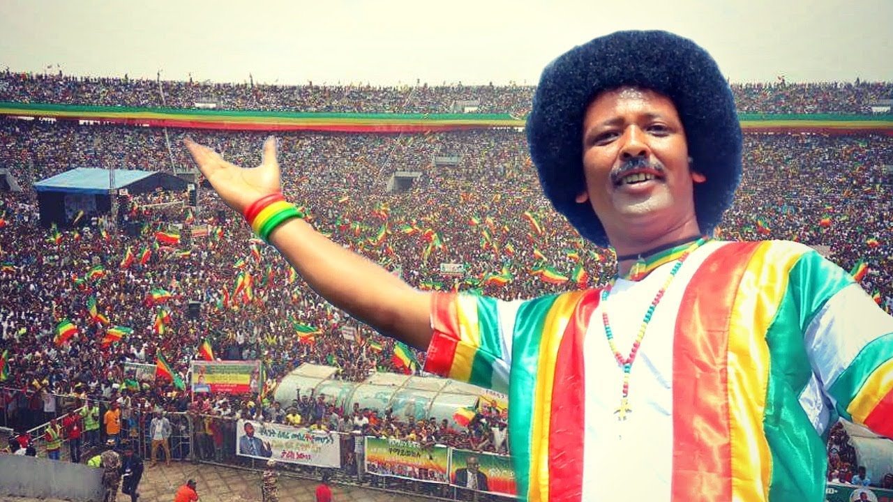 New Ethiopian Amharic Music Dedicated to Dr Abiy Ahmed Sisay Demoz - Amarebish Zare