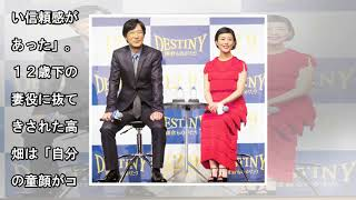 """堺雅人、""""夫婦愛""""試写会で「途中、高畑さんの手を握りたくなった」 2017..."""