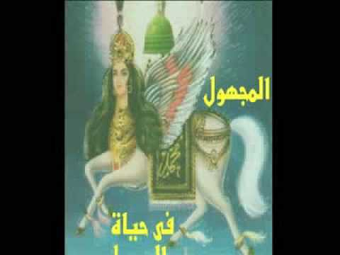 the greeck copy mohmad (Pegasus mythology)