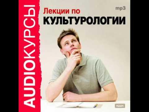 Как продлить быстротечную жизнь - Николай Григорьевич
