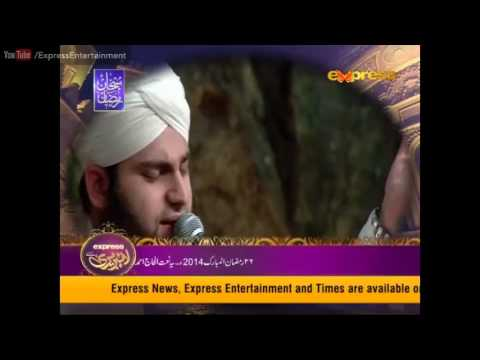 Express Library Se Subhan Ramzan Seher 2 July 2016 Express Entertainment