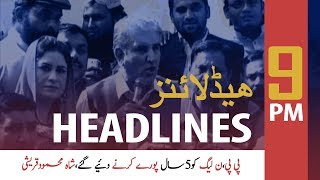 ARY News Headlines | PM Imran Khan to address nation on Feb 26: FM Qureshi | 9 PM | 23 Feb 2020