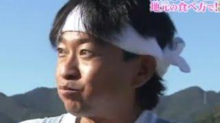 奈良県立奈良商業高等学校在学中の1986年7月7日、ジャニーズ事務所に入...