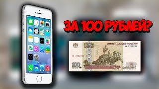 25 НАИКРУТЕЙШИХ ВЕЩЕЙ С ALIEXPRESS  до 100 рублей/ОФИГЕННО КРУТЫЕ ТОВАРЫ С АЛИЭКСПРЕСС до 2 долларов