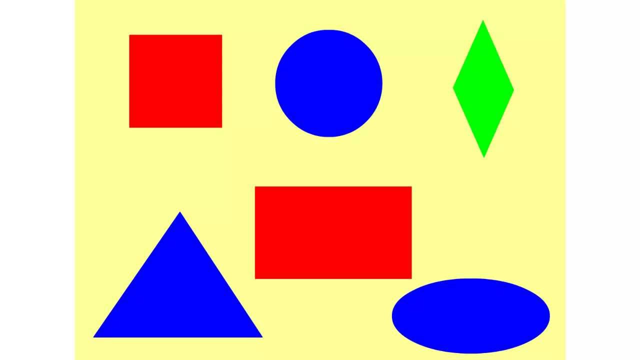 геометрические фигуры - YouTube