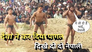 देवा थापा को मारे थप्पड़ लिया बदला,deva thapa nepal kusti dangal 2020