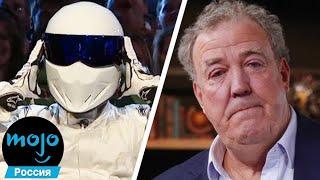ТОП 10 Незабываемых Моментов Из Top Gear