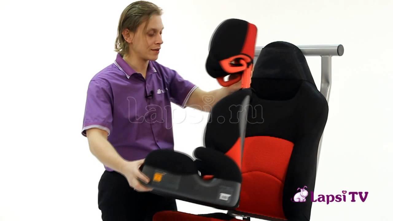 Seat Up 012- Группа 0+/1/2- Видеоинструкция по установке .