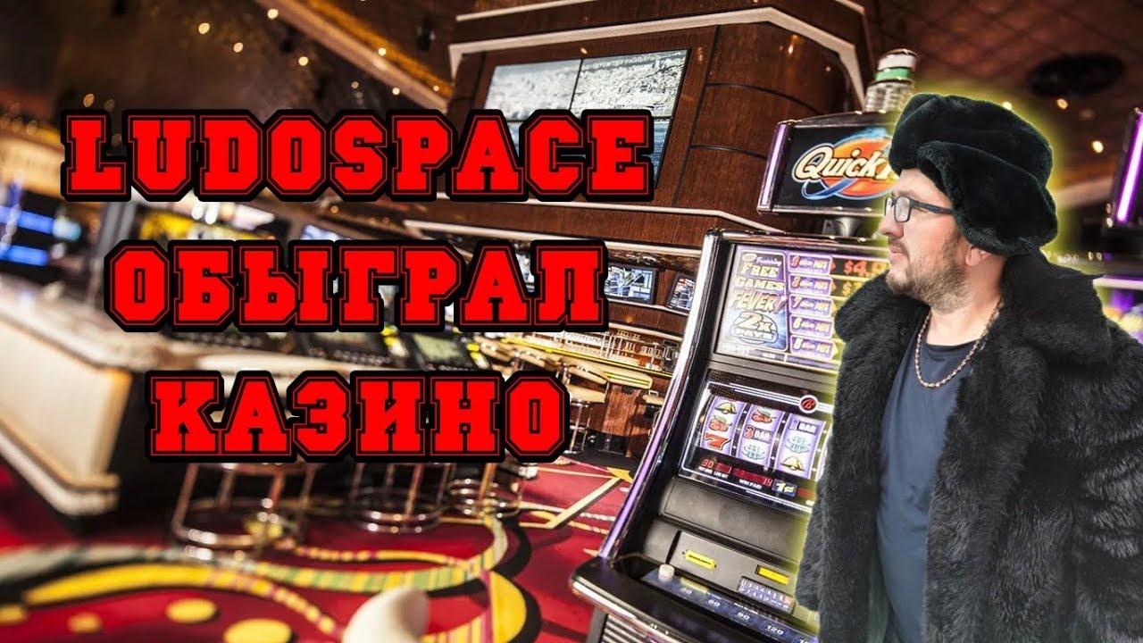 стрим КАЗИНО ОНЛАЙН Booi ( буй ) казино онлайн стрим