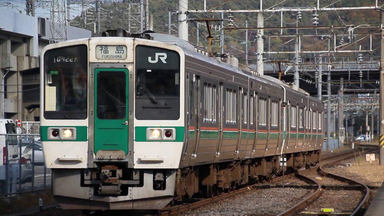 奥羽本線(山形線) 719系5000番台...