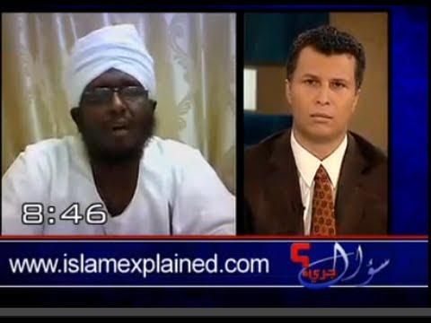 سؤال جرئ 270 هل محمد رسول من عند الله ؟ مناظرة