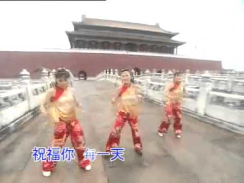 M-Girls ( Chinese New Year song 2008 ) 10