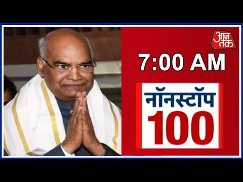 Ramnath Kovind In UP To Gather Support For Presidential Election: Nonstop 100