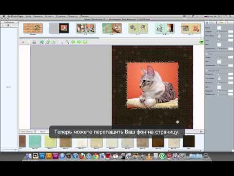Как добавить фона, рамки и картинки