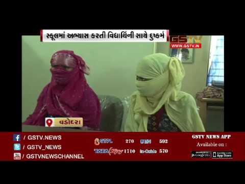 Vadodara: School van driver raped school girl