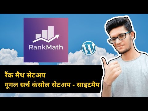 how-to-install-rank-math-seo-plugin---wordpress-seo