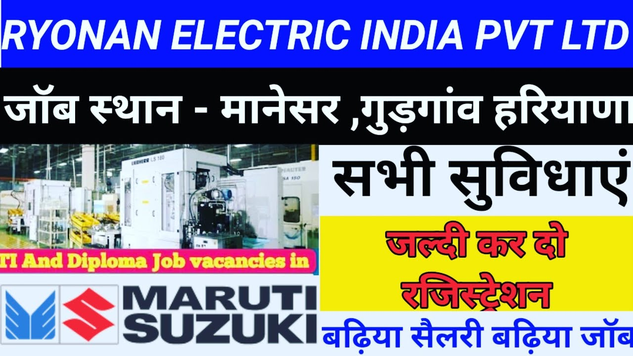 Ryonan electrical Indian private limited and Maruti Suzuki Indian private limited salary 15742 PM