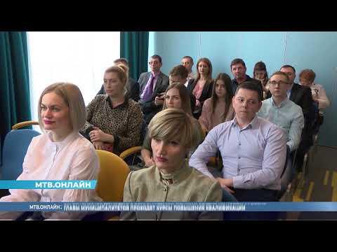 Лучших наставников региона наградили в Волгограде
