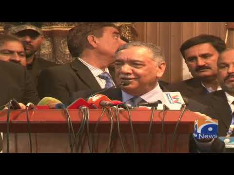 Chief Justice of Pakistan Asif Saeed Khan Khosa Ka Dera Ghazi Khan Main District Bar Se Khitaab