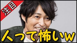 TEAMNACS安田顕さんの面白トークですw.