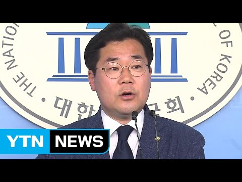 """與 """"한국당, 외교 기밀 누설 강효상 제명해야"""" / YTN"""