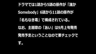 近藤晃央 新曲「あい」 (9月上旬発売予定) 小泉孝太郎主演ドラマ「名も...