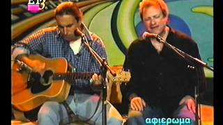 LOU GRAMM of  FOREIGNER  accompanied by VASILIS PAPADOPOULOS  ACOUSTIC APPEARANCE 1997.avi