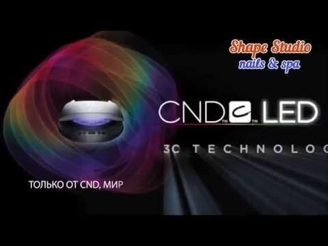 Инновационная LED лампа от CND