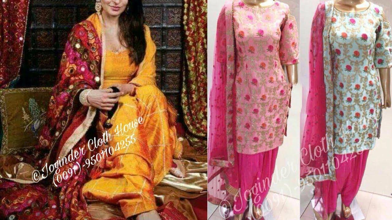 Designer Punjabi Suits Ideas | Daily Instagram Feed | 2 September 2017