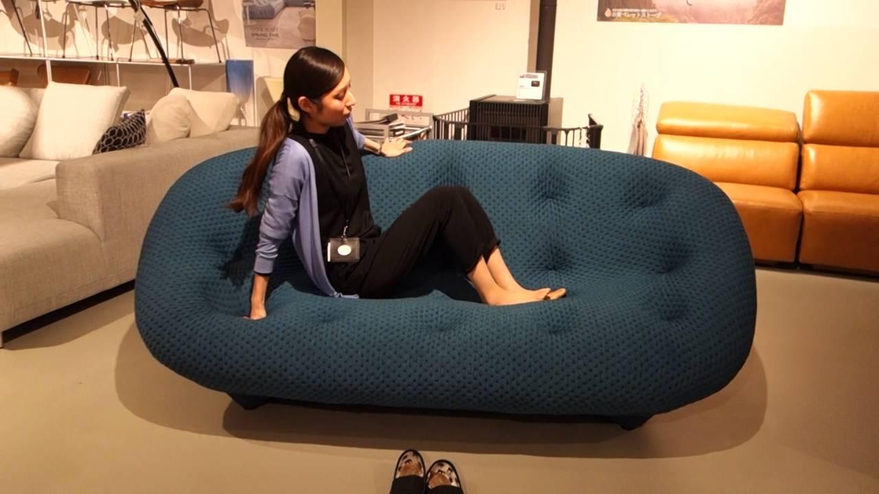 ligne roset ploum youtube. Black Bedroom Furniture Sets. Home Design Ideas