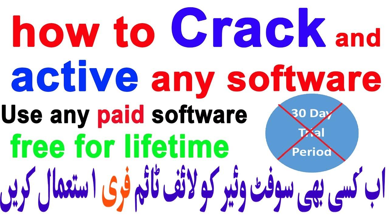 eidauthenticate crack