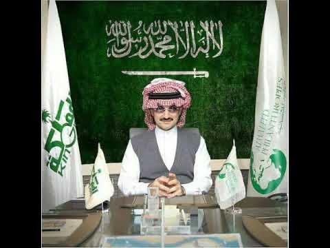 Saudi King Arrests 11 Princes, Including Twitter's 2nd Biggest Shareholder