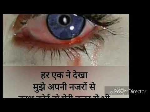 Menu Tu Leja Kite Dur Mere Ahariya .... Heart Touching Sad Song.